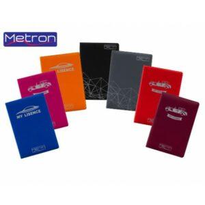 ΘΗΚΗ ΔΙΠΛΩΜΑΤΟΣ & 2 ΚΑΡΤΕΣ RFID METRON